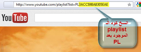 كيفية ادراج مقطع youtube المواضيع attachment.php?attac