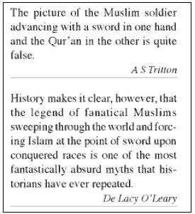 توثيق شهادات المسلمين النبي محمد الله عليه وسلم
