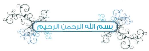 نقابة الصحفيين تعلن دخول أعضائها معرض الكتاب بموجب كارنيه النقابة attachment.php?attac