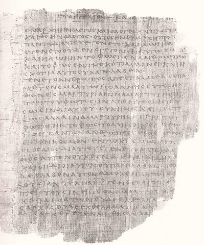 أقدم المخطوطات اقدم التحريفات