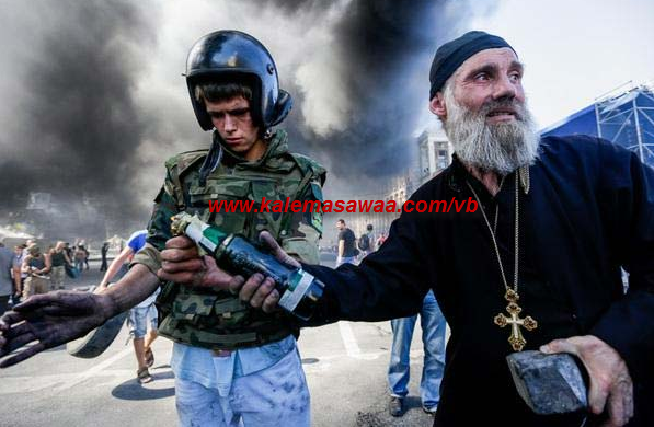Even priests tossing stones & molotovs