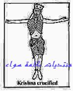 يسوع أوّل تجسد وصُلب فداء للبشرية !!؟؟