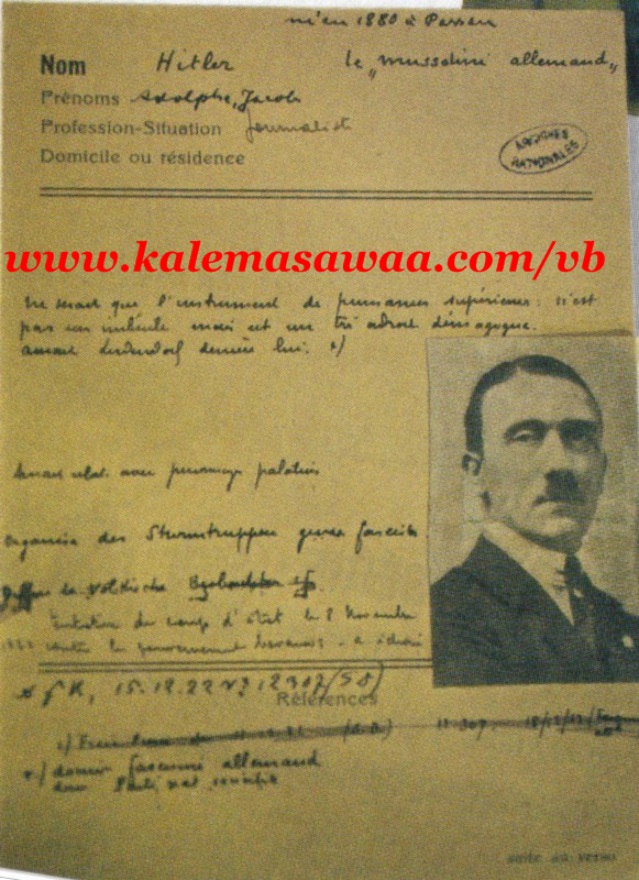 أدولف هتلر السر الدفين