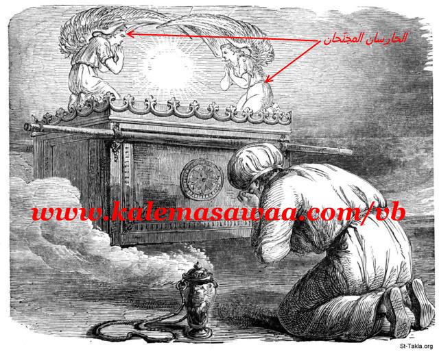 الأصول الوثنية للمسيحية تابوت العهد تابوت الربّ