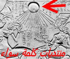 الأصول الوثنية للمسيحية الشمس