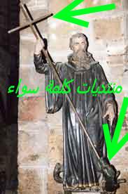 الأصول الوثنية للمسيحية التـّــنـّيــــــن