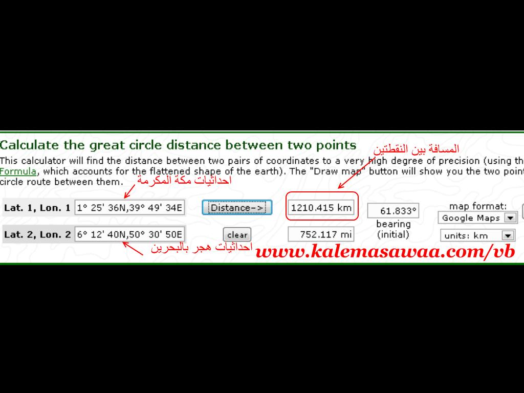 من معجزات رسولنا محمد عليه السلام 2093_1339979878.png