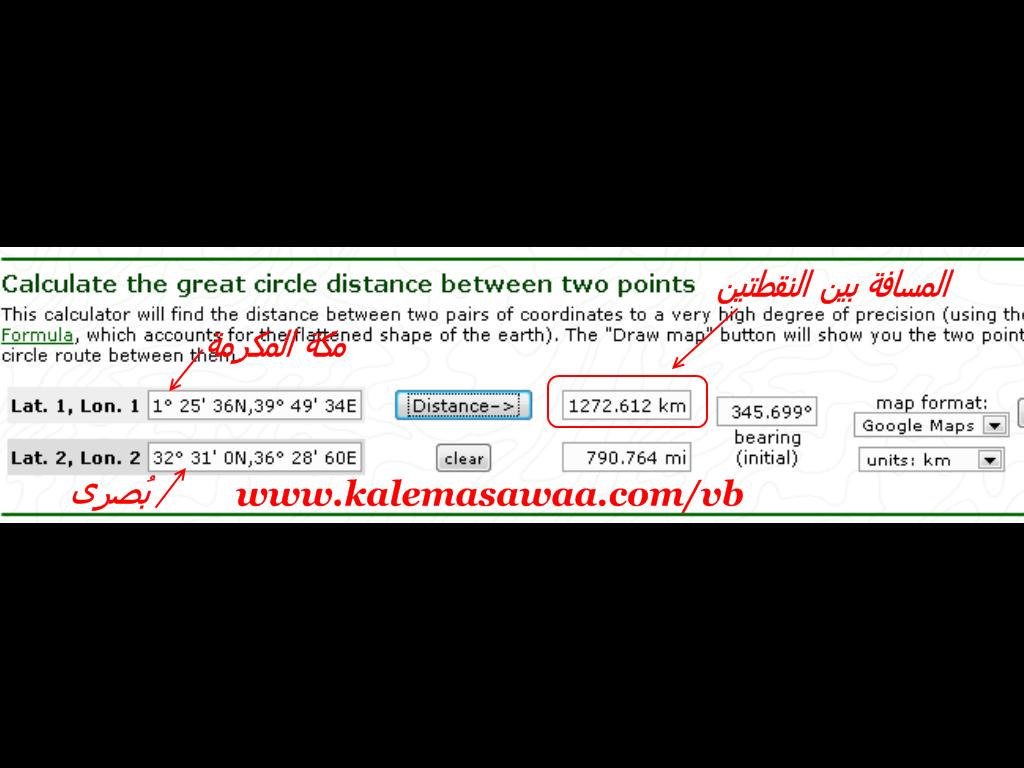 من معجزات رسولنا محمد عليه السلام 2093_1339980158.png
