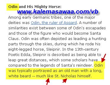 الأصول الوثنية للمسيحية القديس نيكولاس