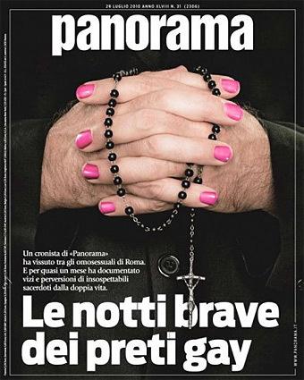لوبي للشواذ بقلب الفاتيكان