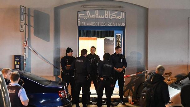Drei Verletzte Schüssen Züricher Moschee