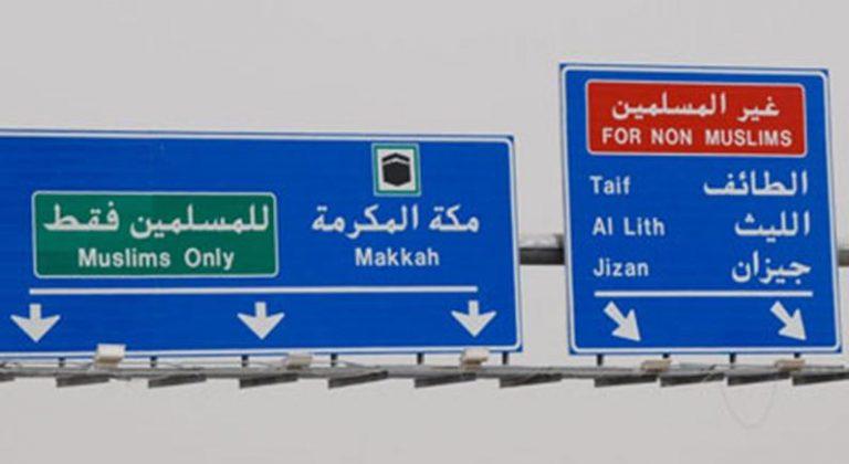 Mecca forbiden city