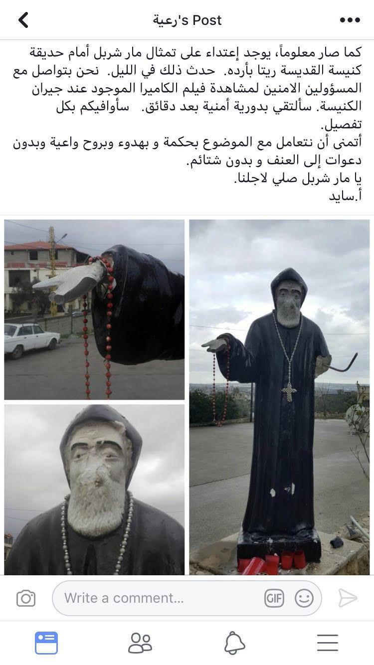 إعتداء تمثال لمار شربل