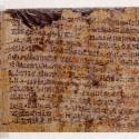 مخطوطة إيبور تخبر بما حل بفرعون و تؤكد صدق القرآن