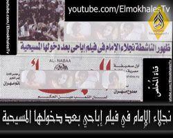 نجلاء الإمام في فيلم إباحي بعد دخولها المسيحية - محمد حمدي