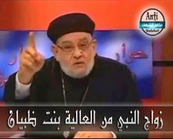 الرد على زكريا بطرس : زواج النبي من العالية بنت ظبيان - مكافح الشبهات