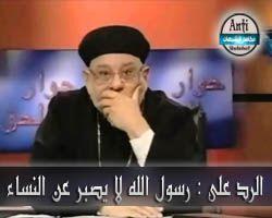 رد شبهة زكريا بطرس: رسول الله لا يصبر عن النساء !- مكافح الشبهات