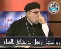 رد شبهة الهالك زكريا بطرس : رسول الله يتشاغل بالنساء !!- مكافح الشبهات