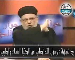 رد شبهة رسول الله أصاب من الدنيا النساء والطيب !!- مكافح الشبهات