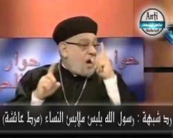 رد شبهة رسول الله يلبس ملابس النساء ( مرط عائشة )- مكافح الشبهات