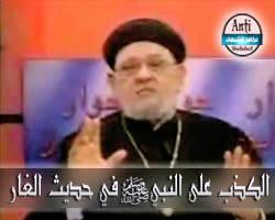 القمص زكريا بطرس يكذب على النبي بخصوص حديث الغار - مكافح الشبهات