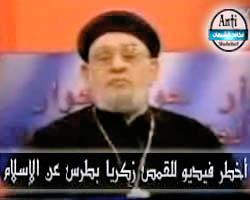 أخطر فيديو للقمص زكريا بطرس عن الإسلام - صحابة أنكروا الوحي - مكافح الشبهات
