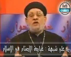 رد على شبهة : عبادة الغرانيق ( الأصنام ) في الإسلام - مكافح الشبهات